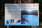 Information SIgn at Chagar Hutang Beach