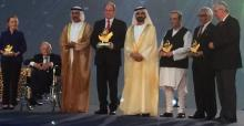 Zayed International Prize © UNEP